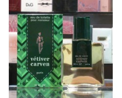 Vetiver - Carven Eau de Toilette 60ml Edt Splash